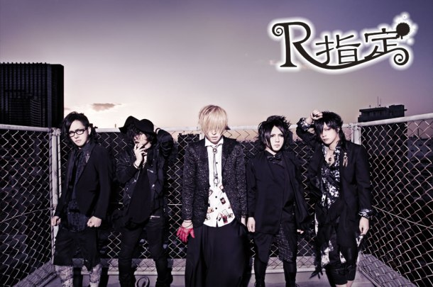 <Source:R指定Official Website>
