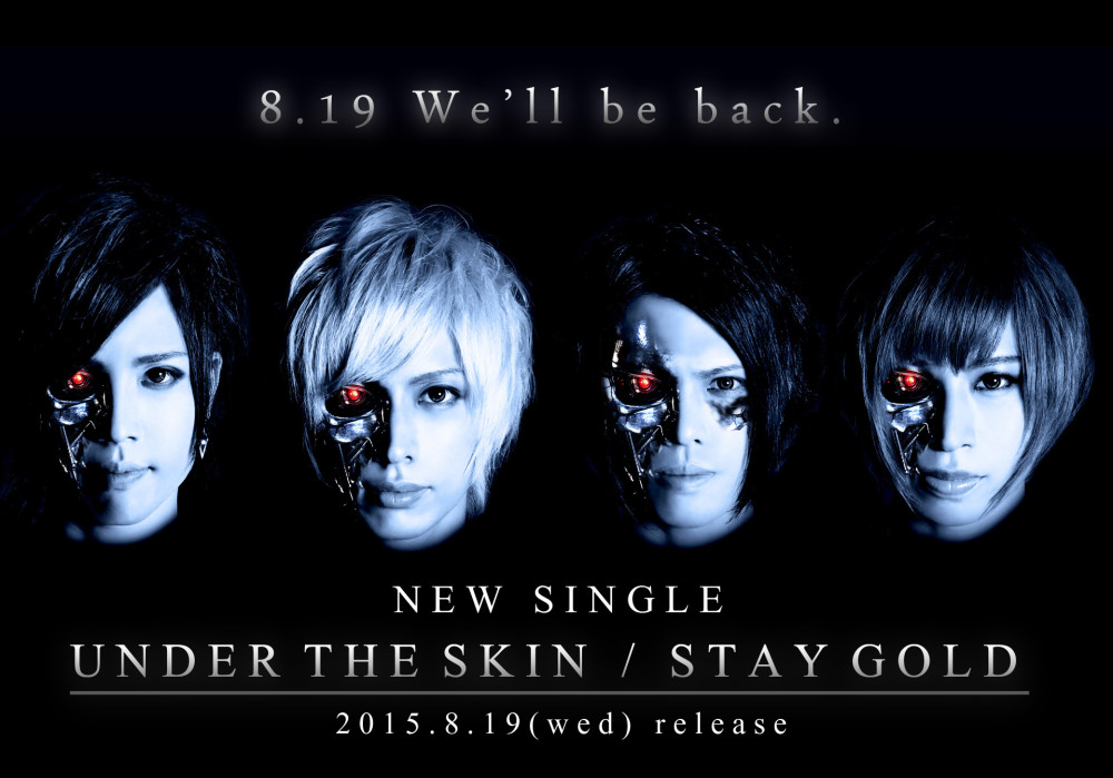 <Source:LOST ASH Official Website>