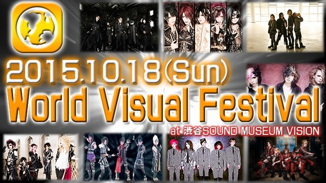 <Source:World Visual Festival Official Website>