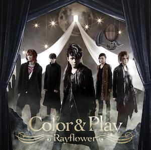 <Source:Rayflower Official Website>