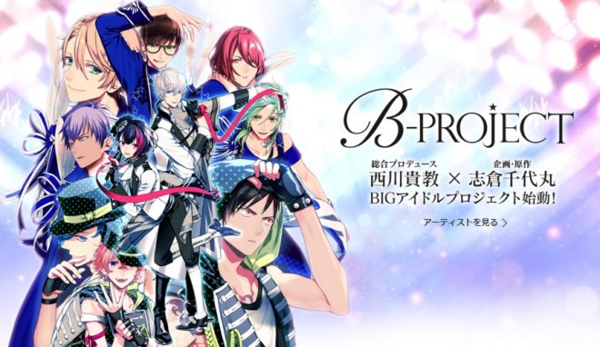 <Source:B-Project Official Website>