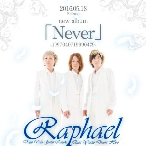 <Source:Raphael Official Website>