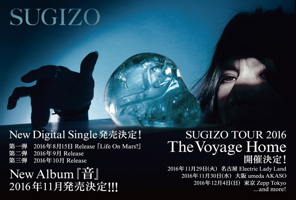 <Source:SUGIZO Official Website>
