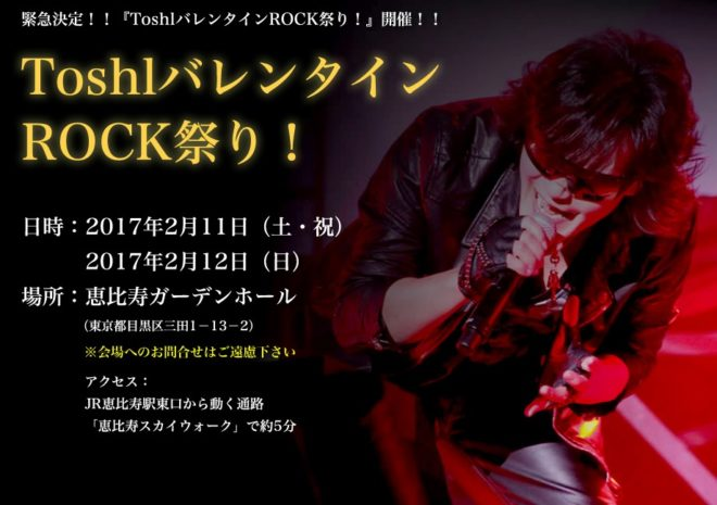 <Source:ToshI Official Website>