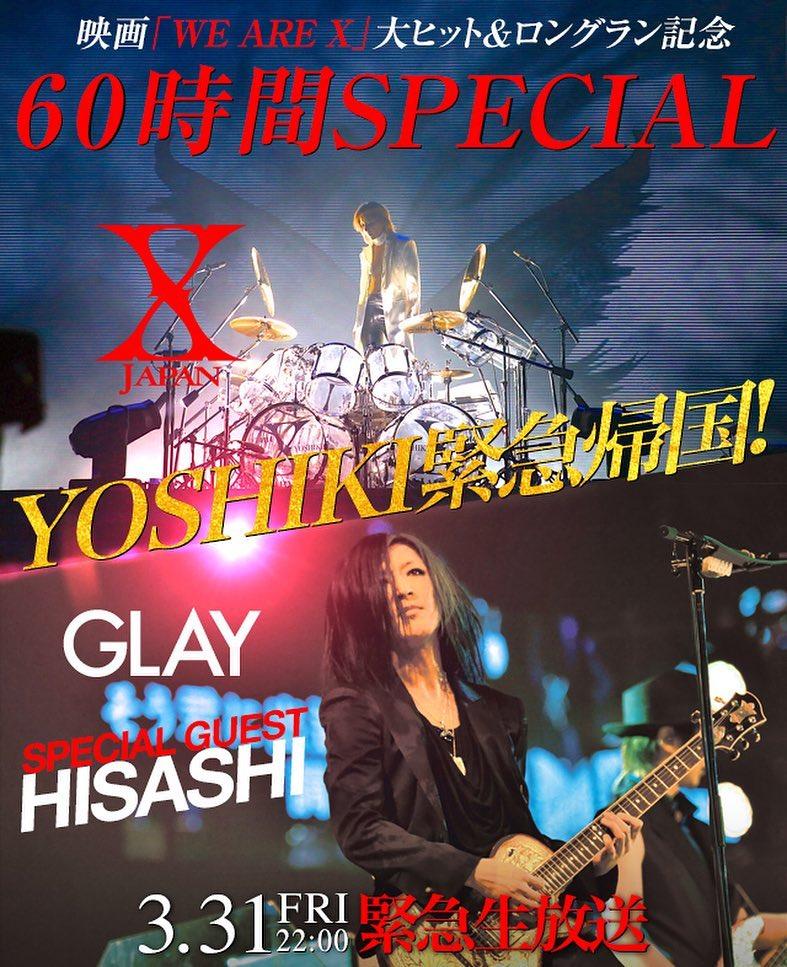<Source:YOSHIKI Official Facebook>