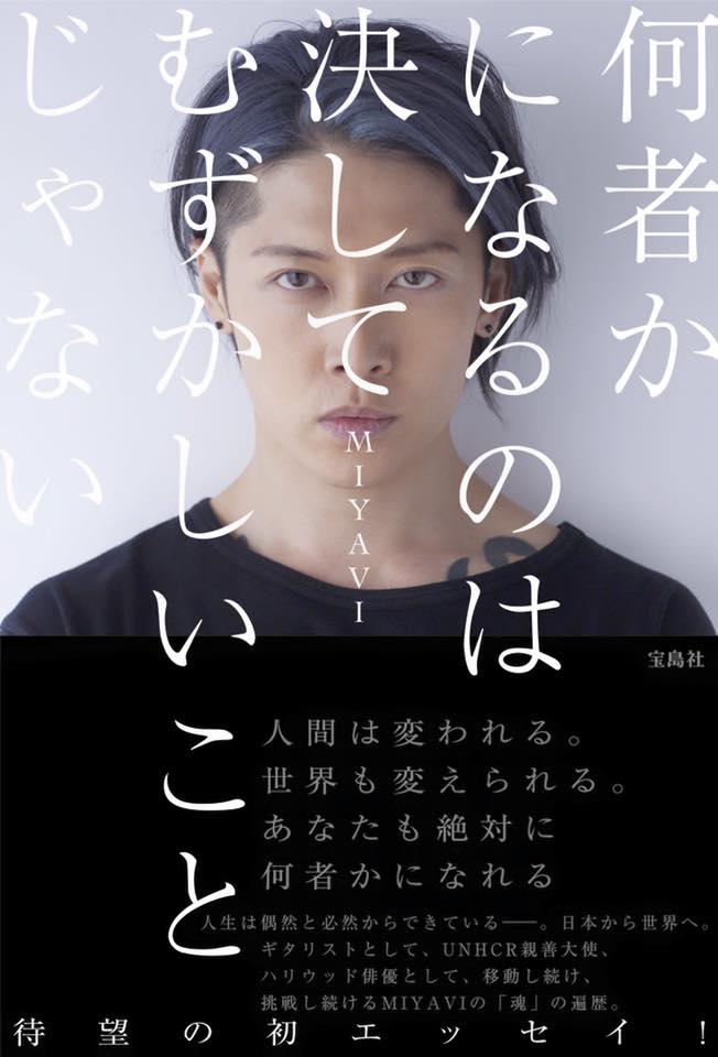 <Source:Miyavi Official Facebook>