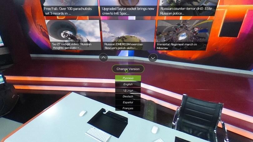 rt360-gear-vr-oculus-rift
