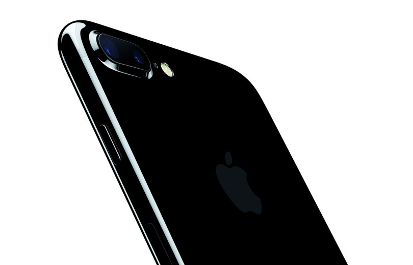 apple-iphone-dual-camera-augmented-reality