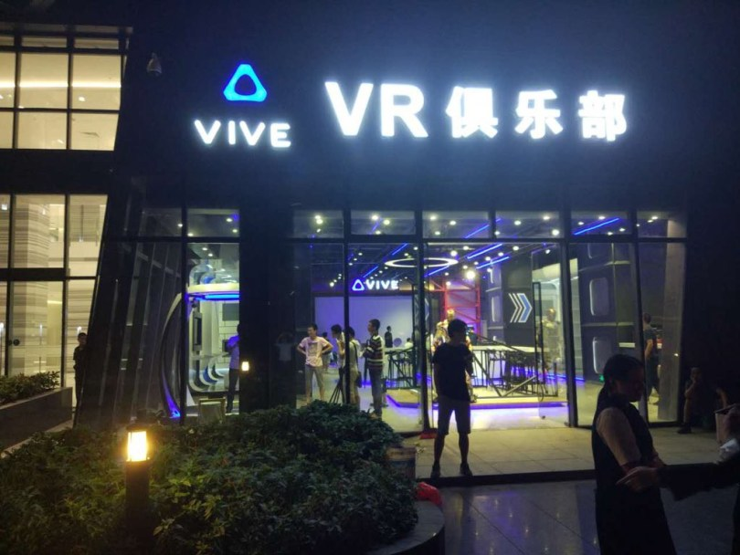 htc-vive-vr-cafe-china3