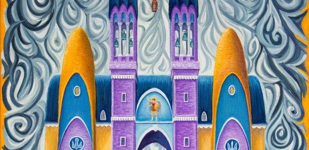 """Great Gate of Kiev"", oil on canvas, 24"" x 30"" (61cm x 76 cm)"