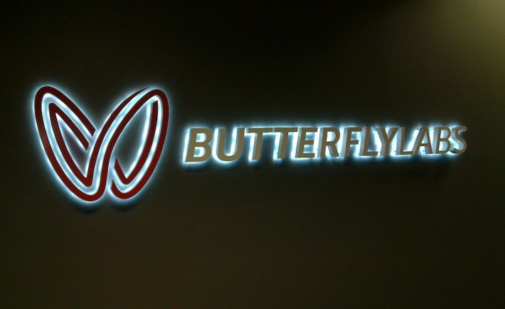 Butterfly Labs-logo