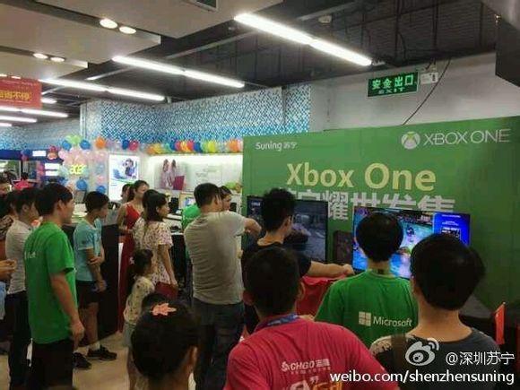 XboxOne China