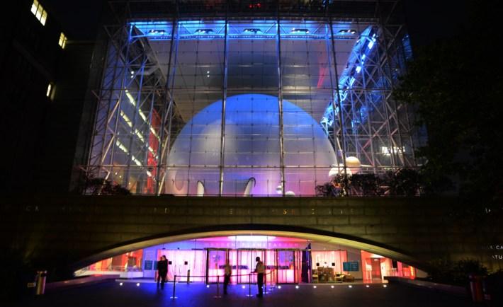 Hayden Planetarium Qualcomm 4K