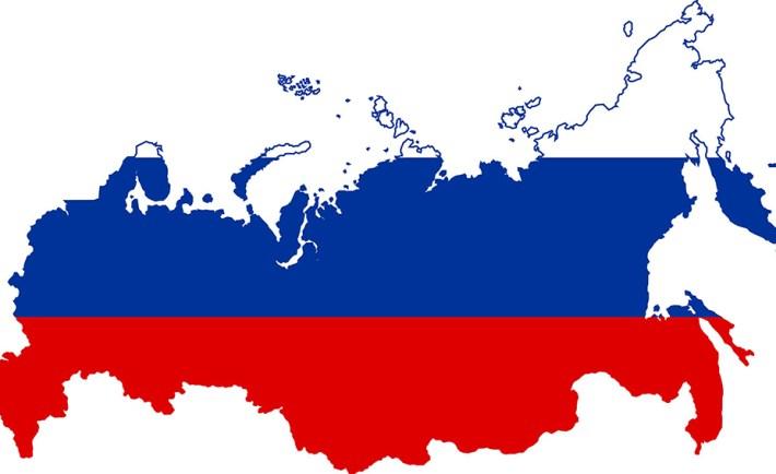 Russia 980