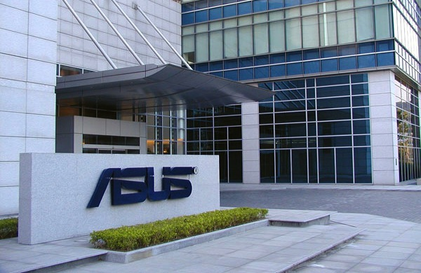 Asus-headquarters