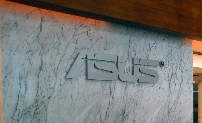 ASUS HQ in Beitou, suburb of Taipei, Taiwan.