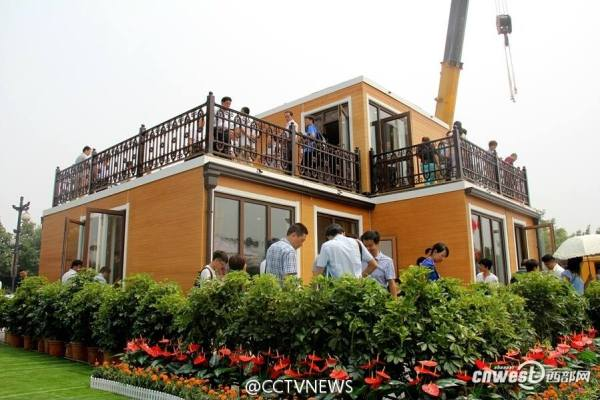 3D House ended on Chinese CCTV, from where the news spread throughout the globe.