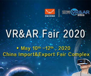 2020 Asia VR and AR Fair and Summit