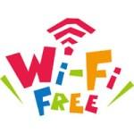 無料Wi-Fiスポットの危険性【データ通信の盗み見を防ぐ方法とは】