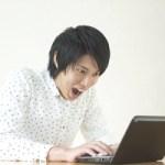 【最安値】ウイルスバスターを1,000円で購入する裏技【合法】