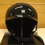bern_carbon_helmet