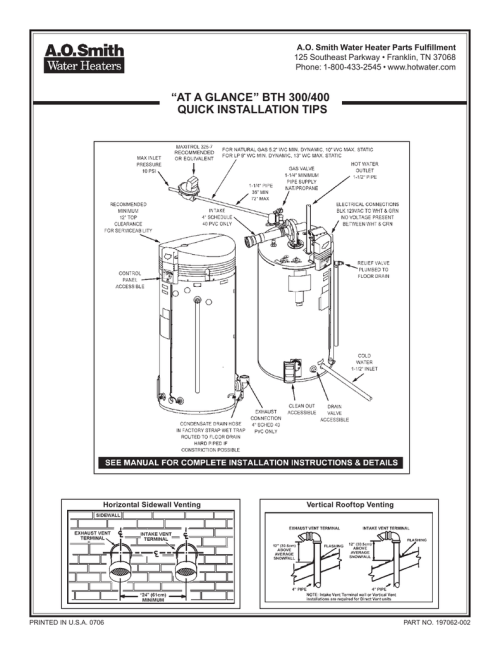 small resolution of wiring diagram ao smith dve 52