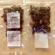ひとくち猪肉  648円