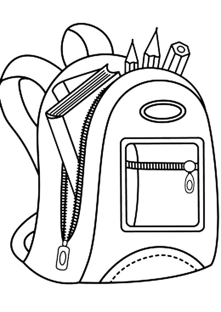 Раскраска портфель скачать и распечатать