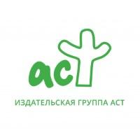 ast - СМИ о нас