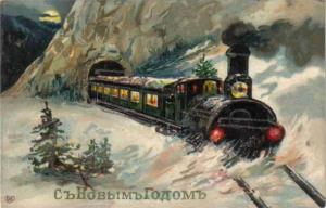 старинная новогодняя открытка3