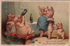 старинная новогодняя открытка6