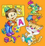детско-русский словарь