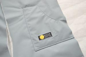 карман с нашивкой для детского полукомбинезона