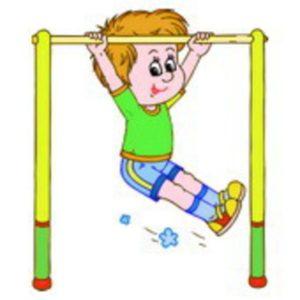 мальчик занимается физкультурой