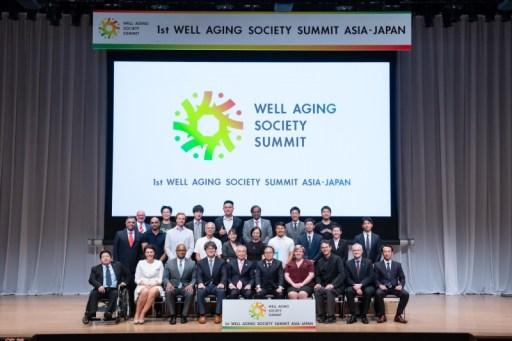 Aging Summit Digital Health
