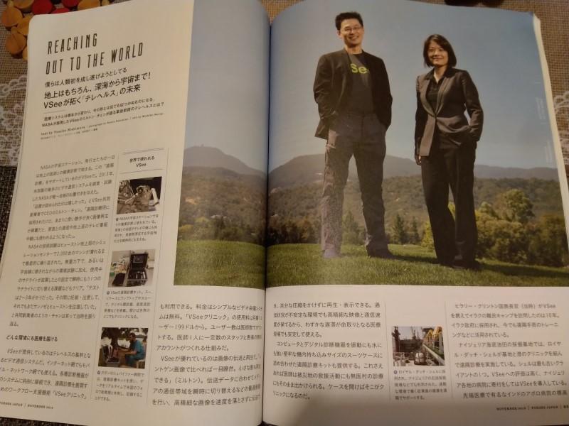 VSee Forbes Japan