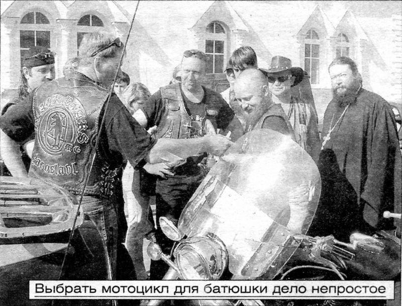 http://ftp.blackbears.ru/pressa/photo/pressa06_21_2_f.jpg