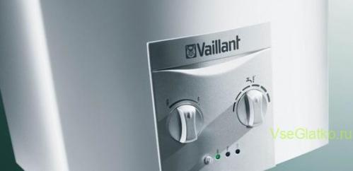 """Газовая колонка, производитель """"vaillant"""""""