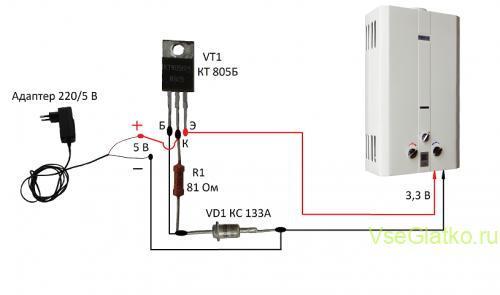 Газовая колонка - электророзжиг
