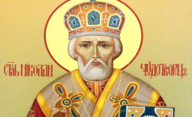 Свети Николай Чудотворец