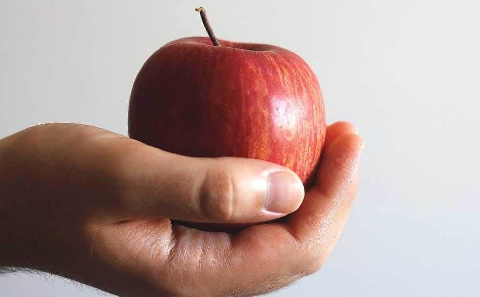 ябълката