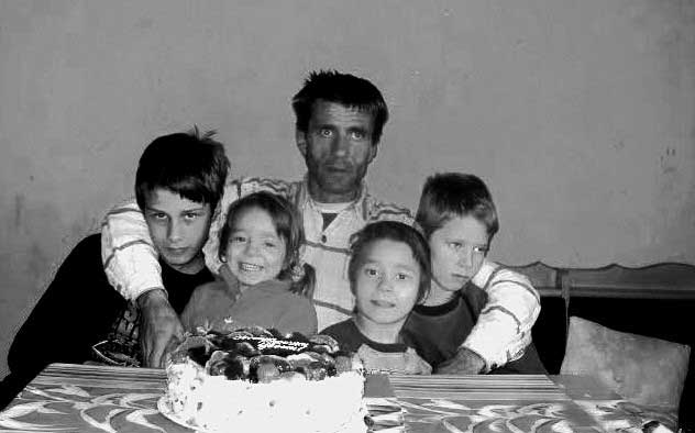 български баща