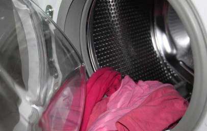 чистото пране