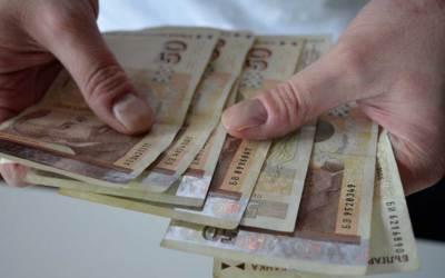 6 заплати при пенсиониране
