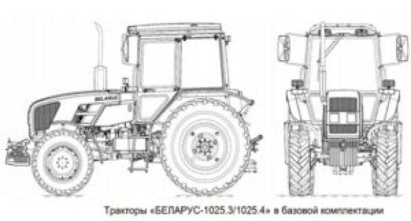 трактор мтз 1025