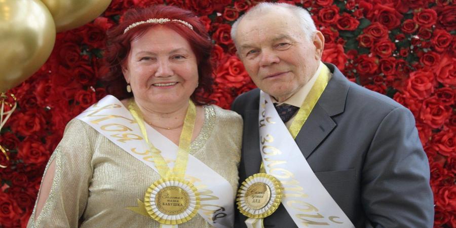 Zlatá svatba oslavují s rozsahem a celou rodinou