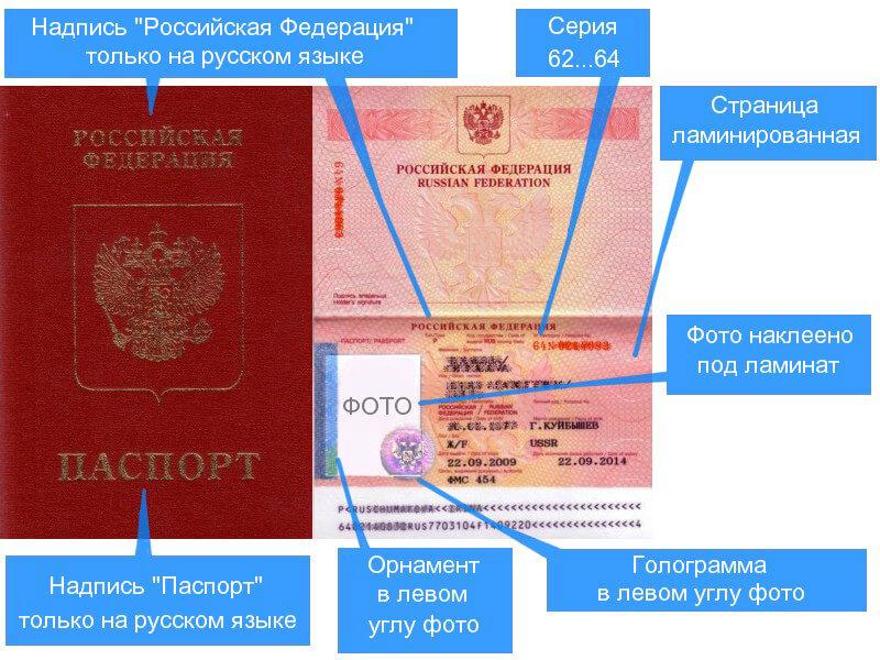 Какие документы нужны для того чтобы получить загран паспорт в москве