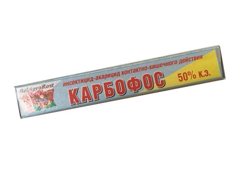 Карбофос: инструкция по применению