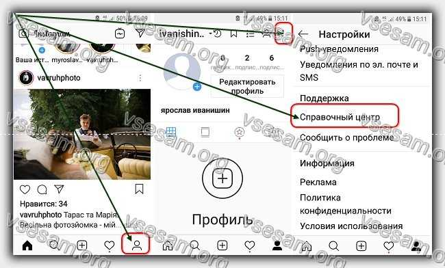 What can delete an account in instagrame  How to delete a