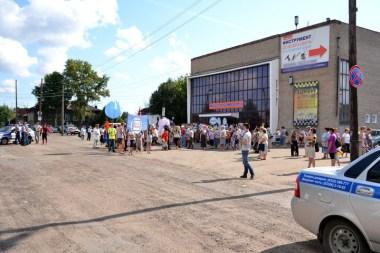 концерт нолинск